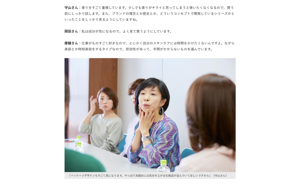 f:id:naoko-moriyama:20200316141717p:plain