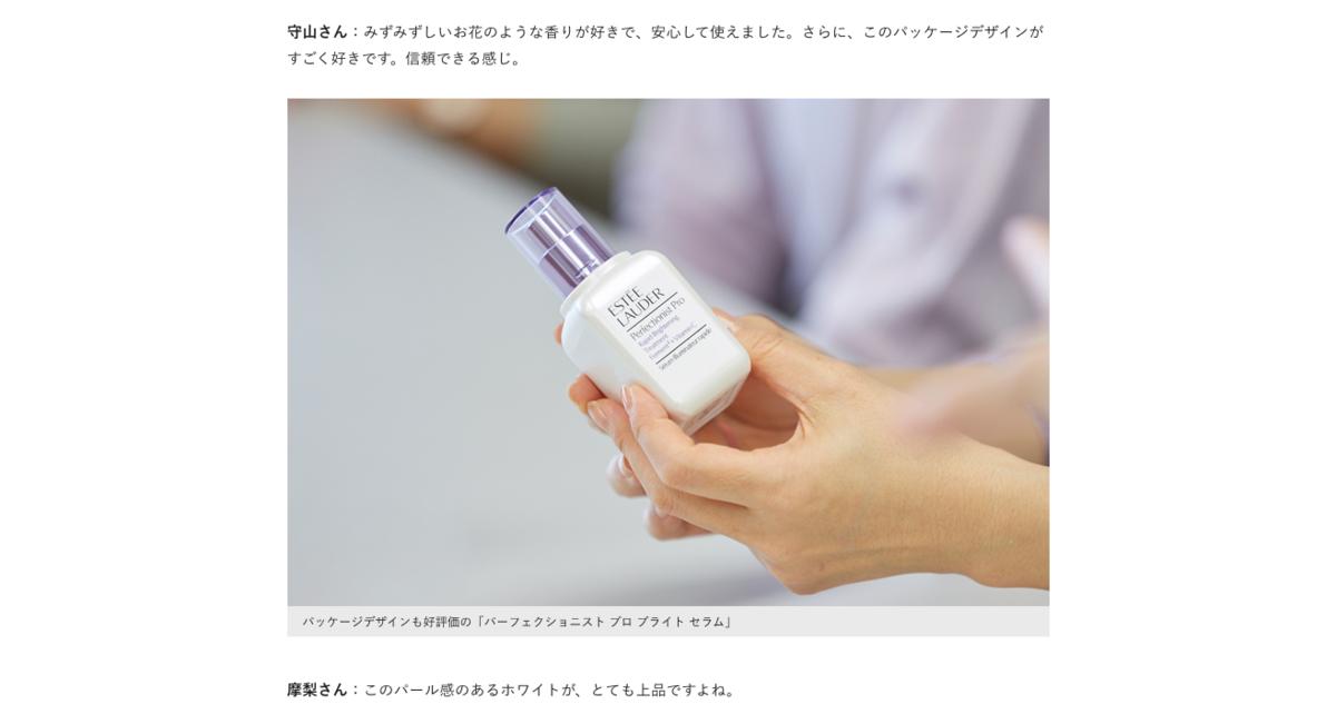 f:id:naoko-moriyama:20200316141721p:plain