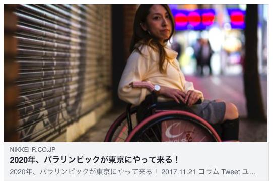 f:id:naoko-moriyama:20200409190212p:plain
