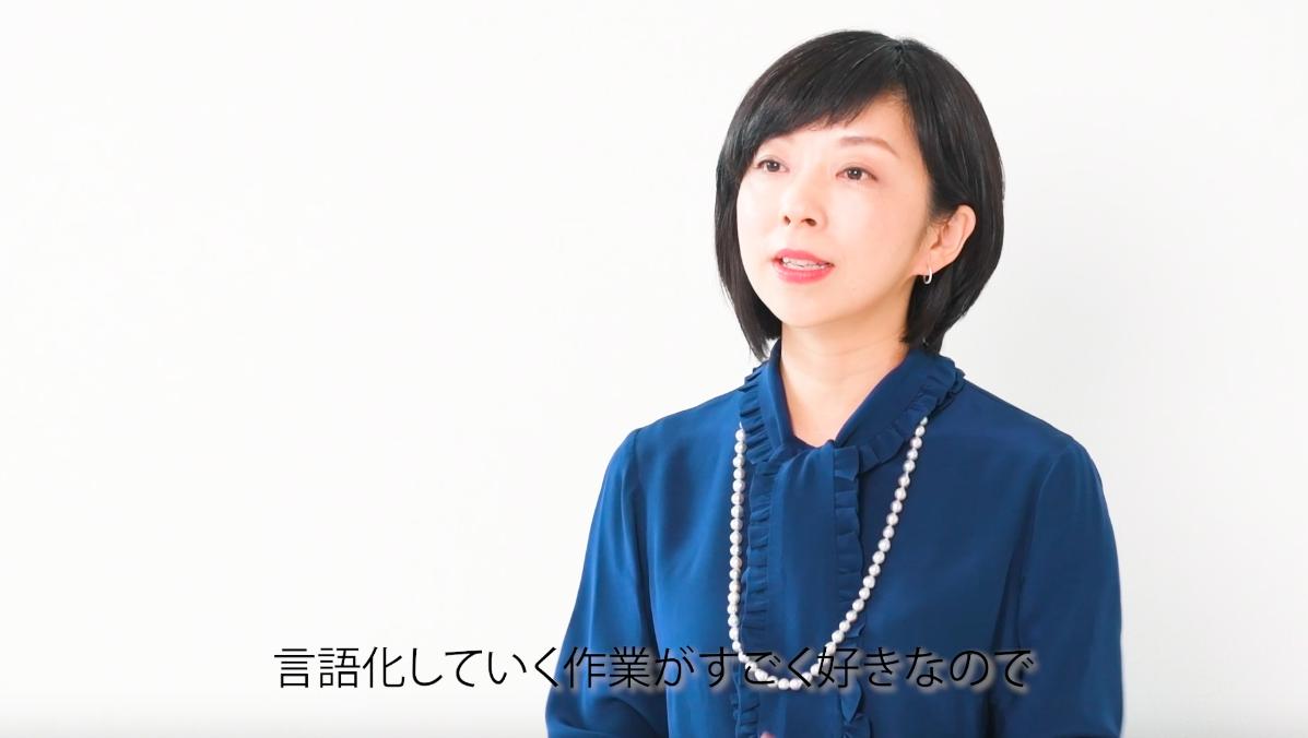 f:id:naoko-moriyama:20200501184616p:plain