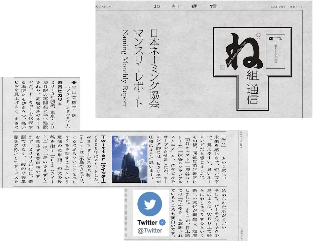 f:id:naoko-moriyama:20200516002107j:plain