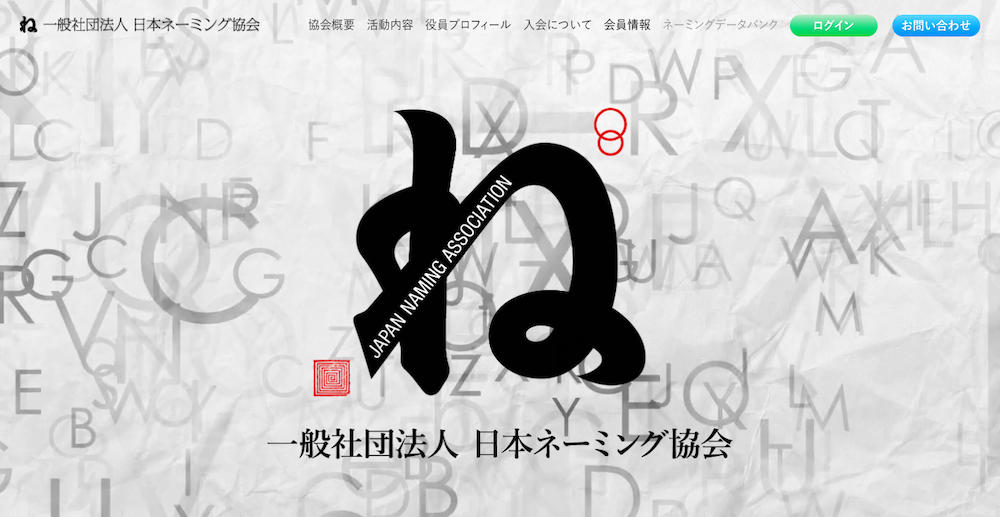 f:id:naoko-moriyama:20200516003939p:plain