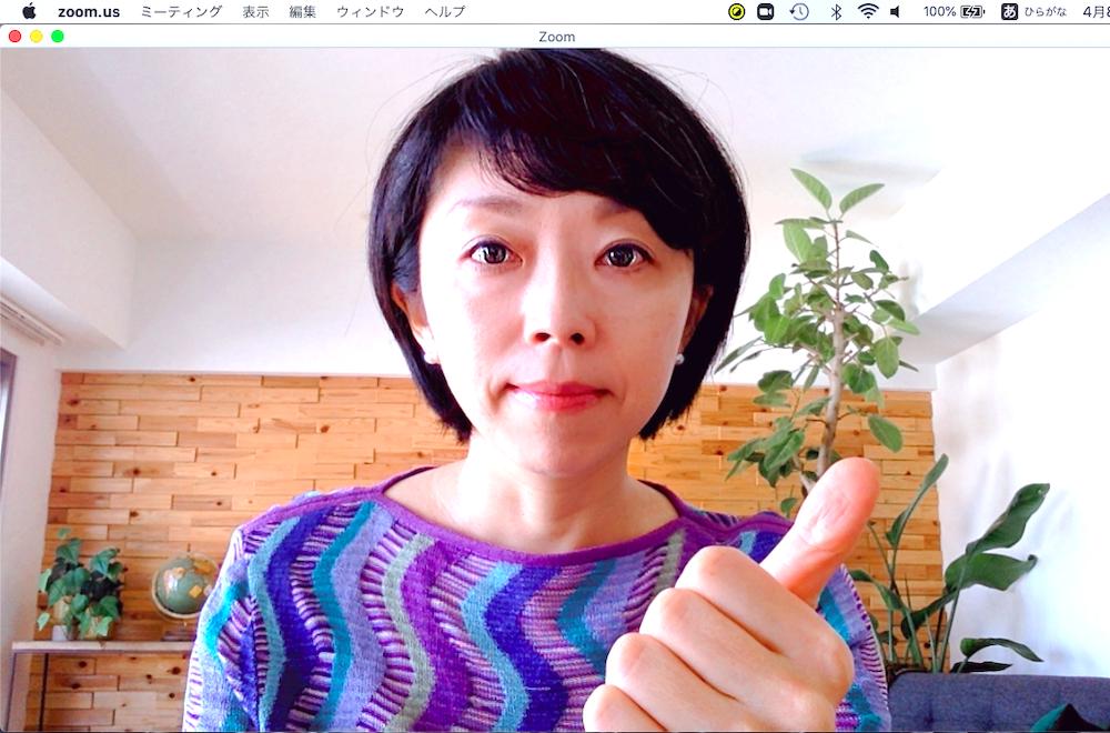 f:id:naoko-moriyama:20200516033125p:plain