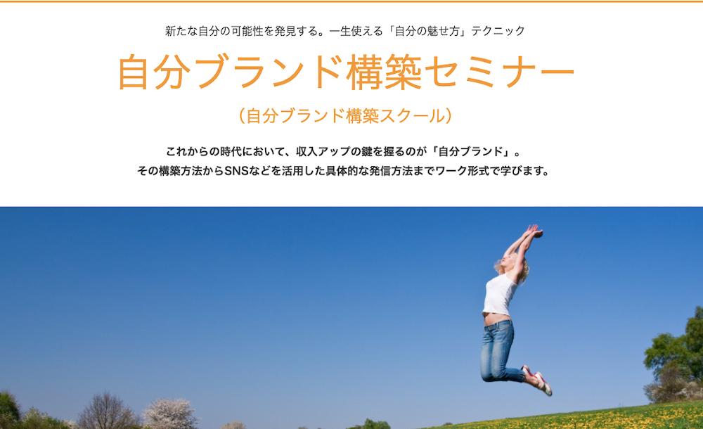 f:id:naoko-moriyama:20200608115734p:plain