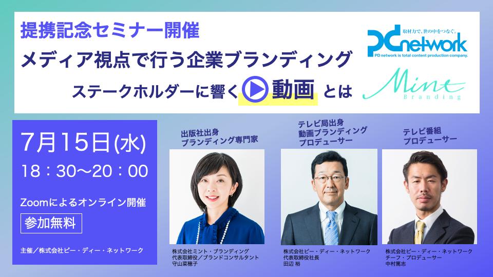 f:id:naoko-moriyama:20200705181347p:plain