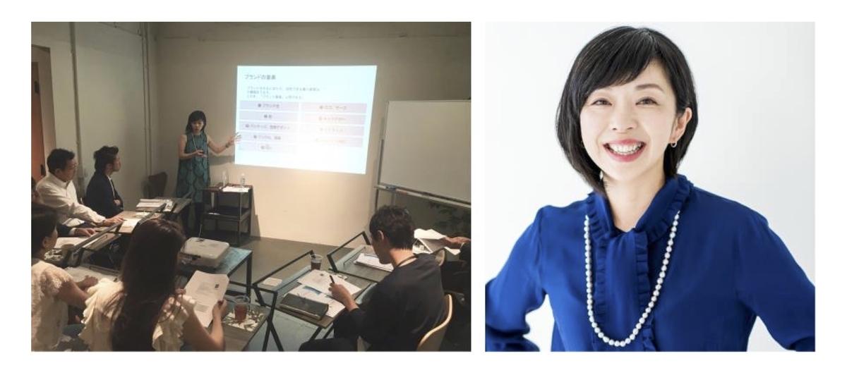 f:id:naoko-moriyama:20200705182531j:plain