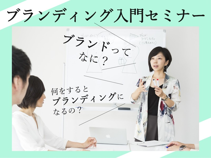 f:id:naoko-moriyama:20200724223248j:plain