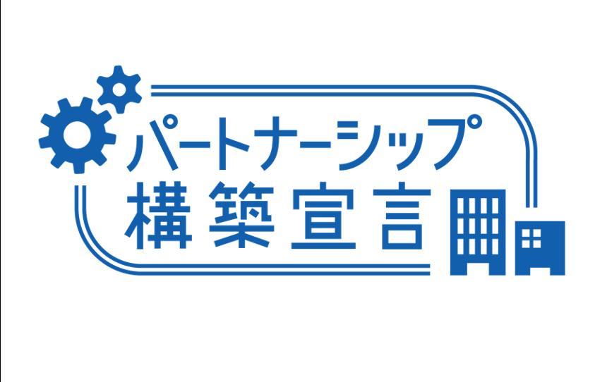 f:id:naoko-moriyama:20200730195017p:plain