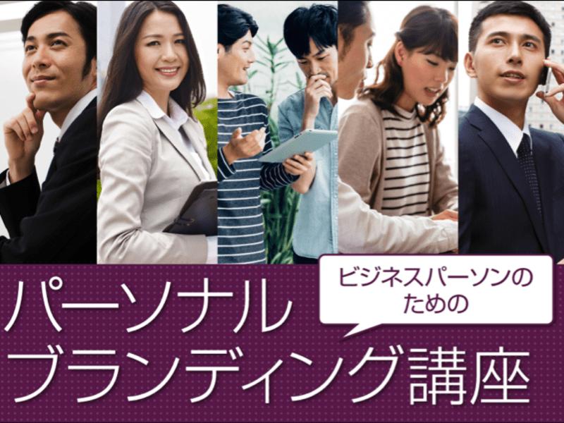 f:id:naoko-moriyama:20200811224735p:plain