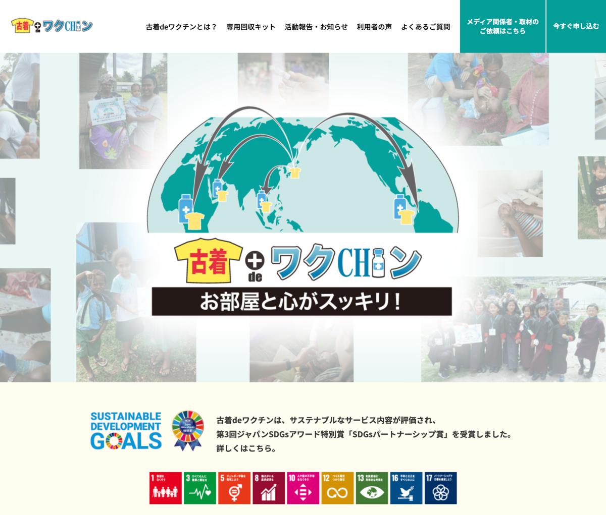 f:id:naoko-moriyama:20200815202316p:plain