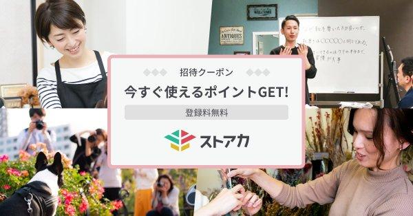 f:id:naoko-moriyama:20210510190240j:plain