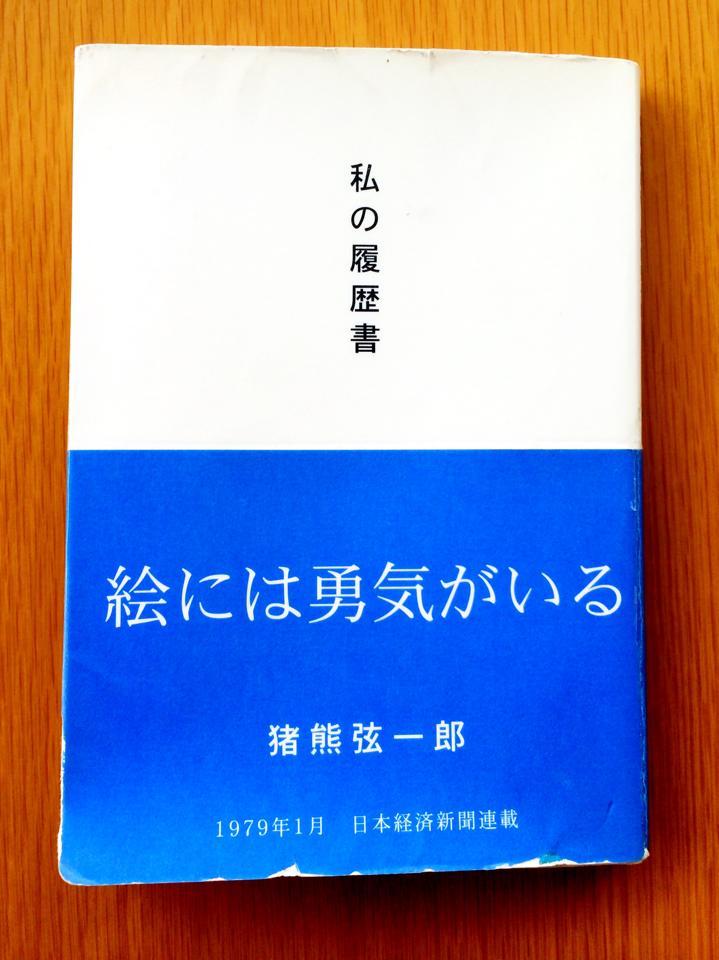 f:id:naoko-moriyama:20210618173119j:plain
