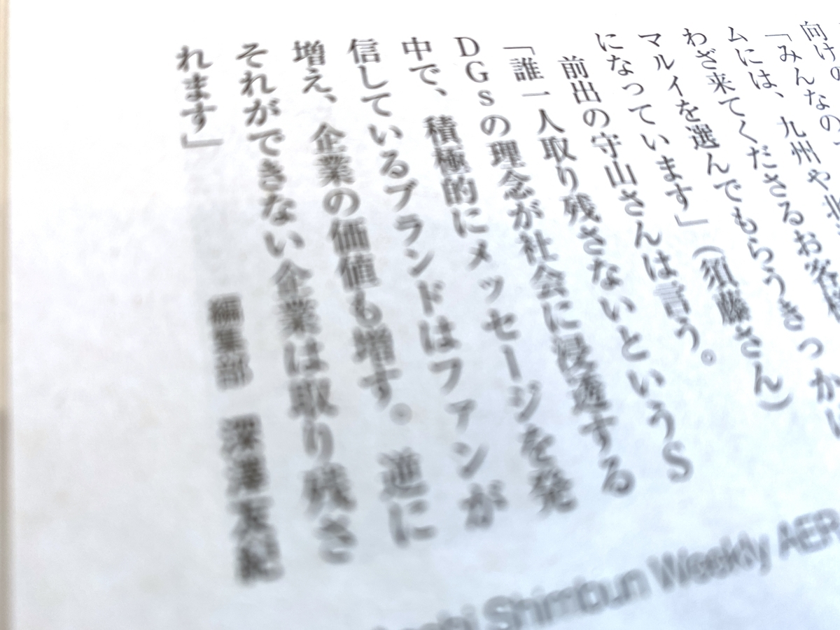 f:id:naoko-moriyama:20210627185929j:plain