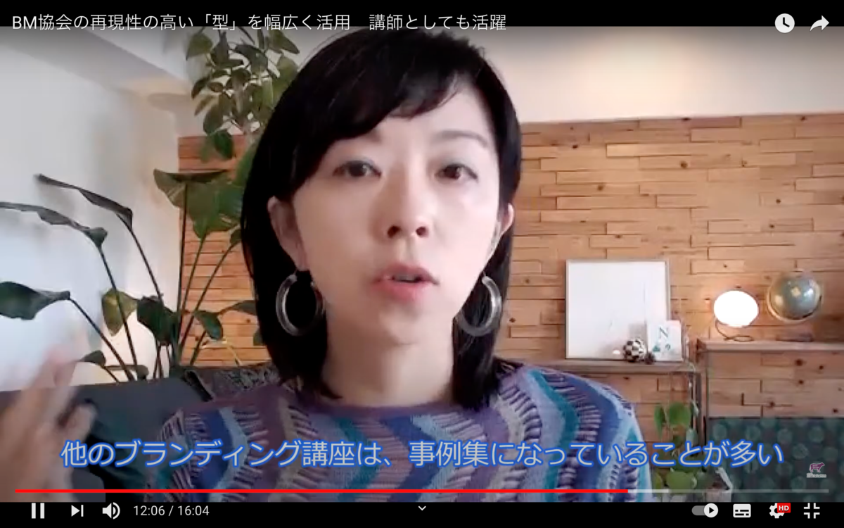 f:id:naoko-moriyama:20210627193747p:plain