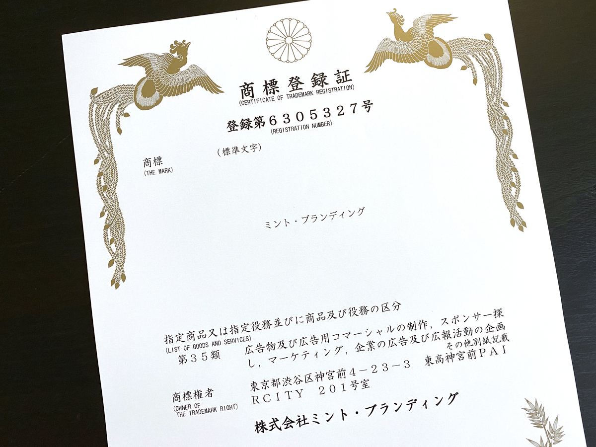 f:id:naoko-moriyama:20210627201939j:plain