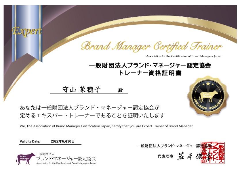 f:id:naoko-moriyama:20210707153615j:plain