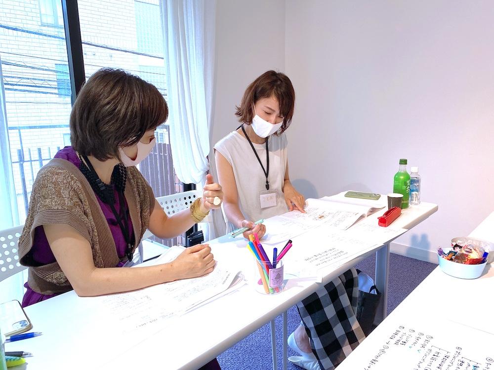 f:id:naoko-moriyama:20210708185850j:plain