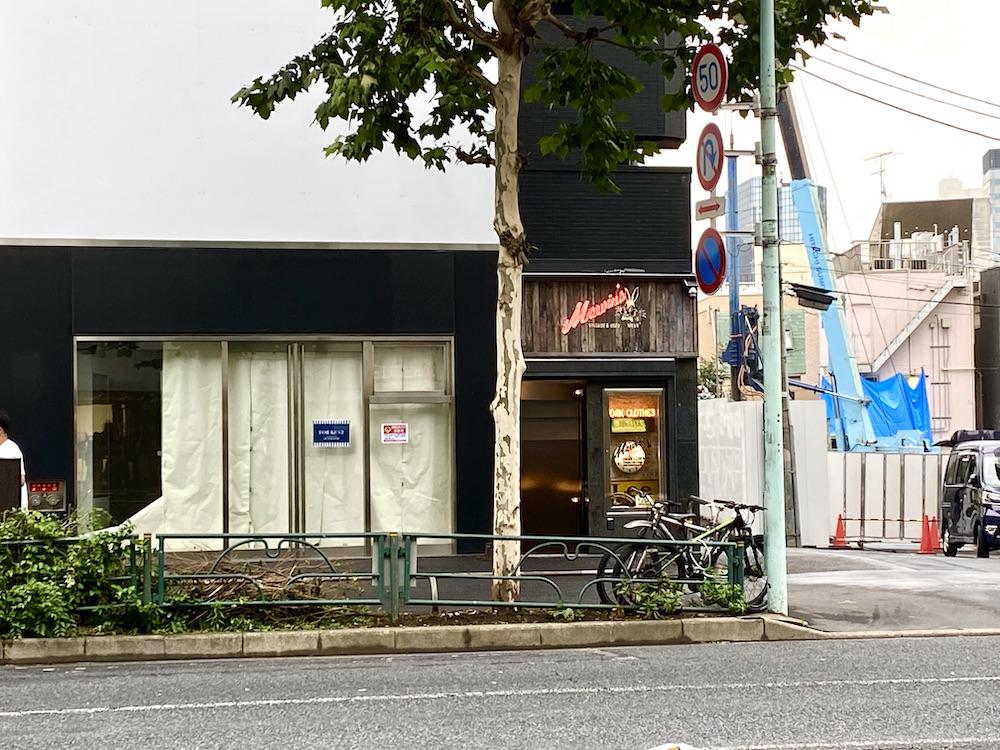 f:id:naoko-moriyama:20210709233100j:plain
