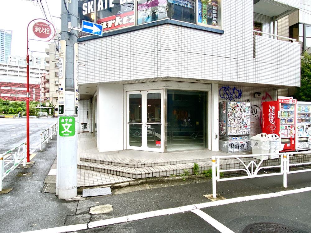 f:id:naoko-moriyama:20210709233220j:plain