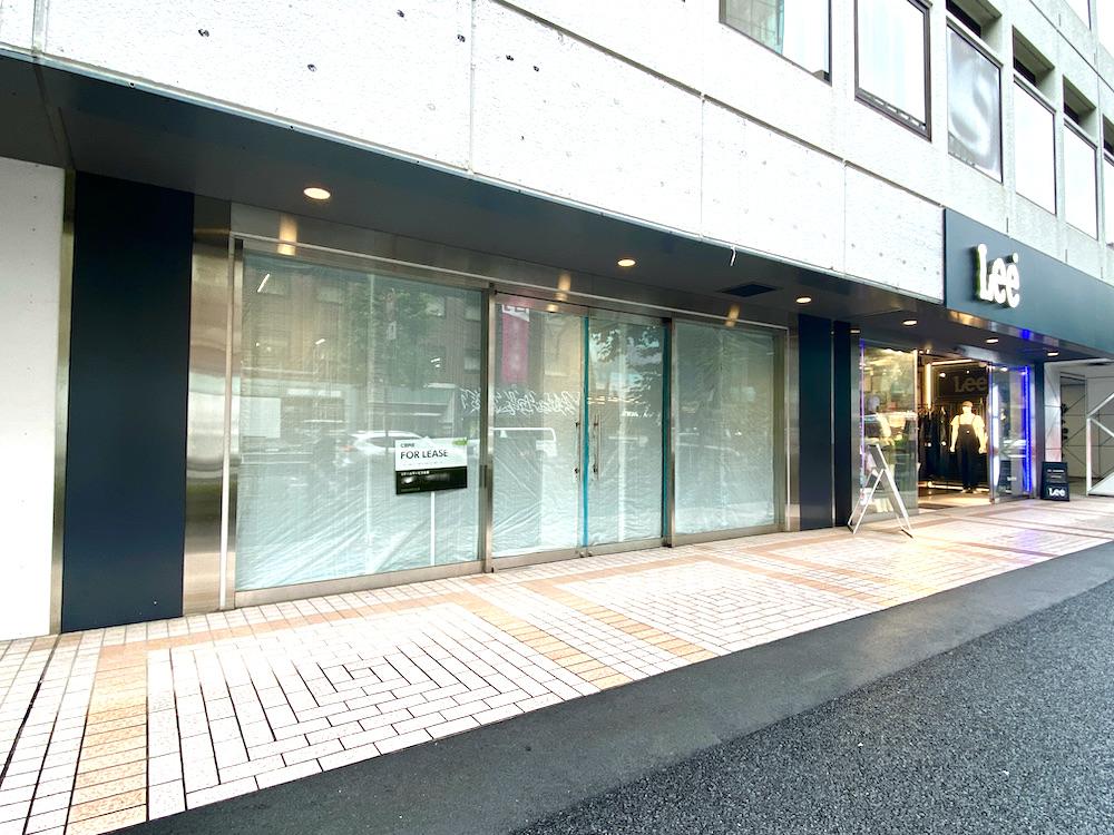 f:id:naoko-moriyama:20210709234733j:plain