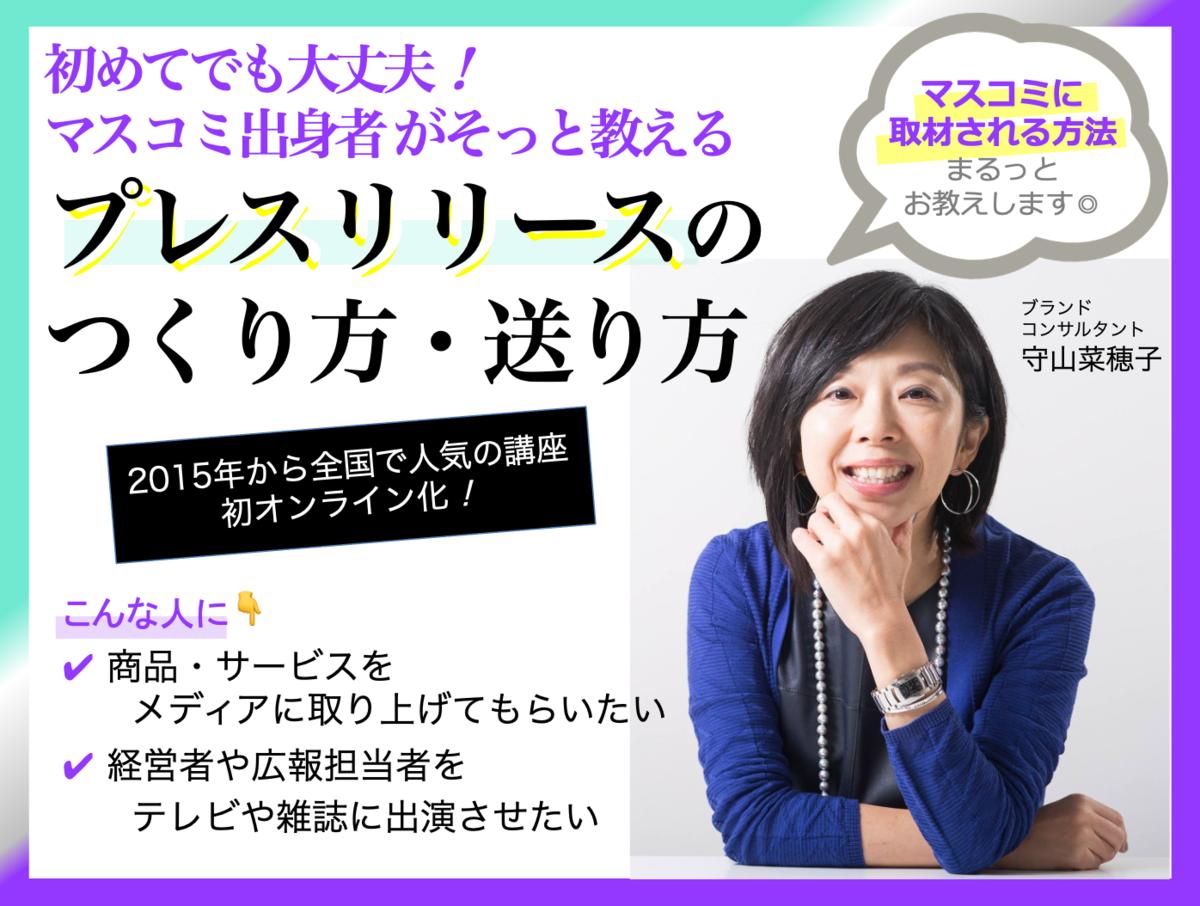 f:id:naoko-moriyama:20210721215210p:plain