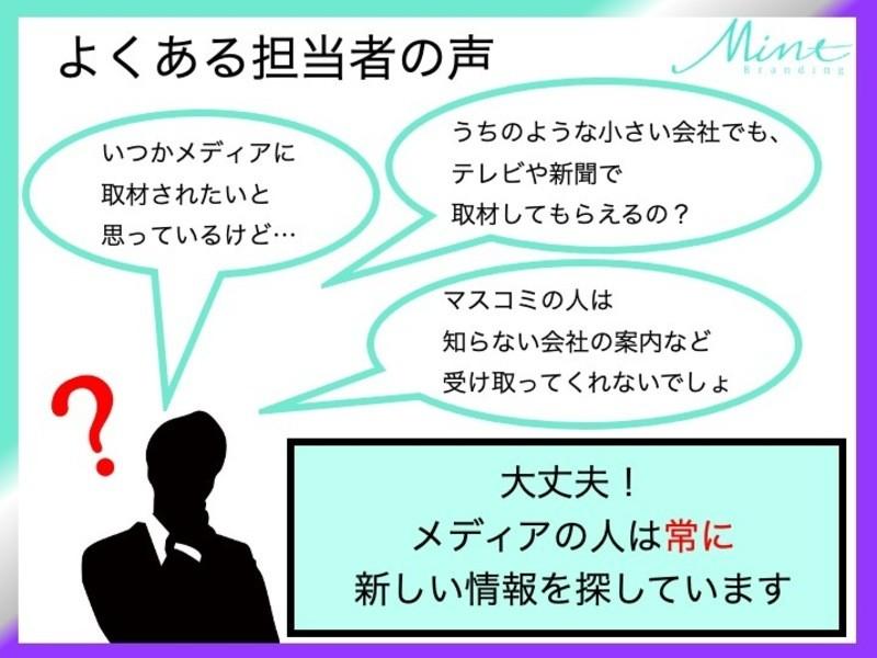 f:id:naoko-moriyama:20210721220434j:plain