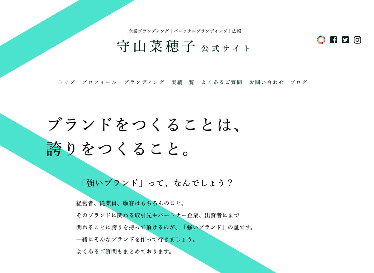 f:id:naoko-moriyama:20210814184555p:plain