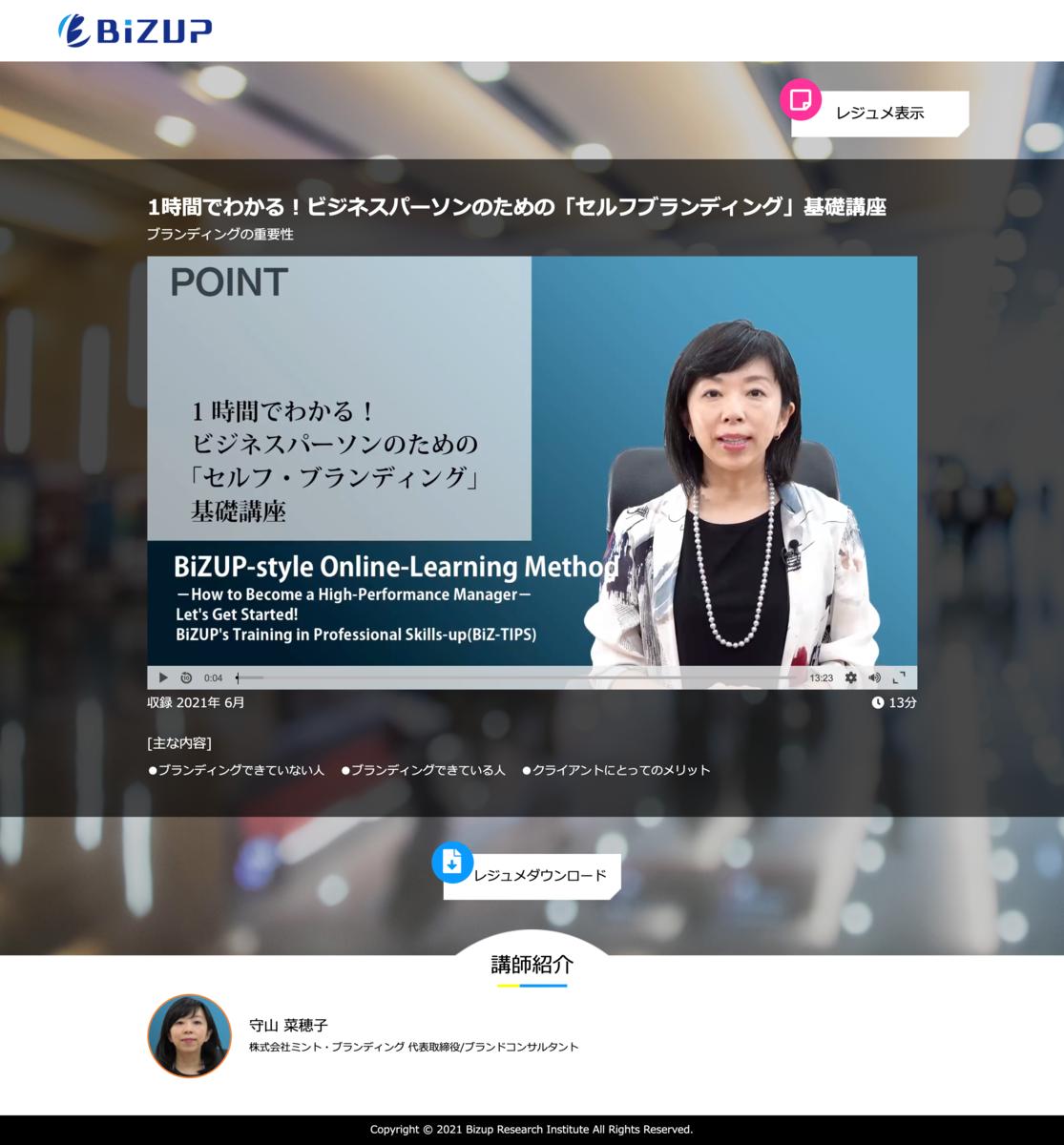 f:id:naoko-moriyama:20210823195013p:plain
