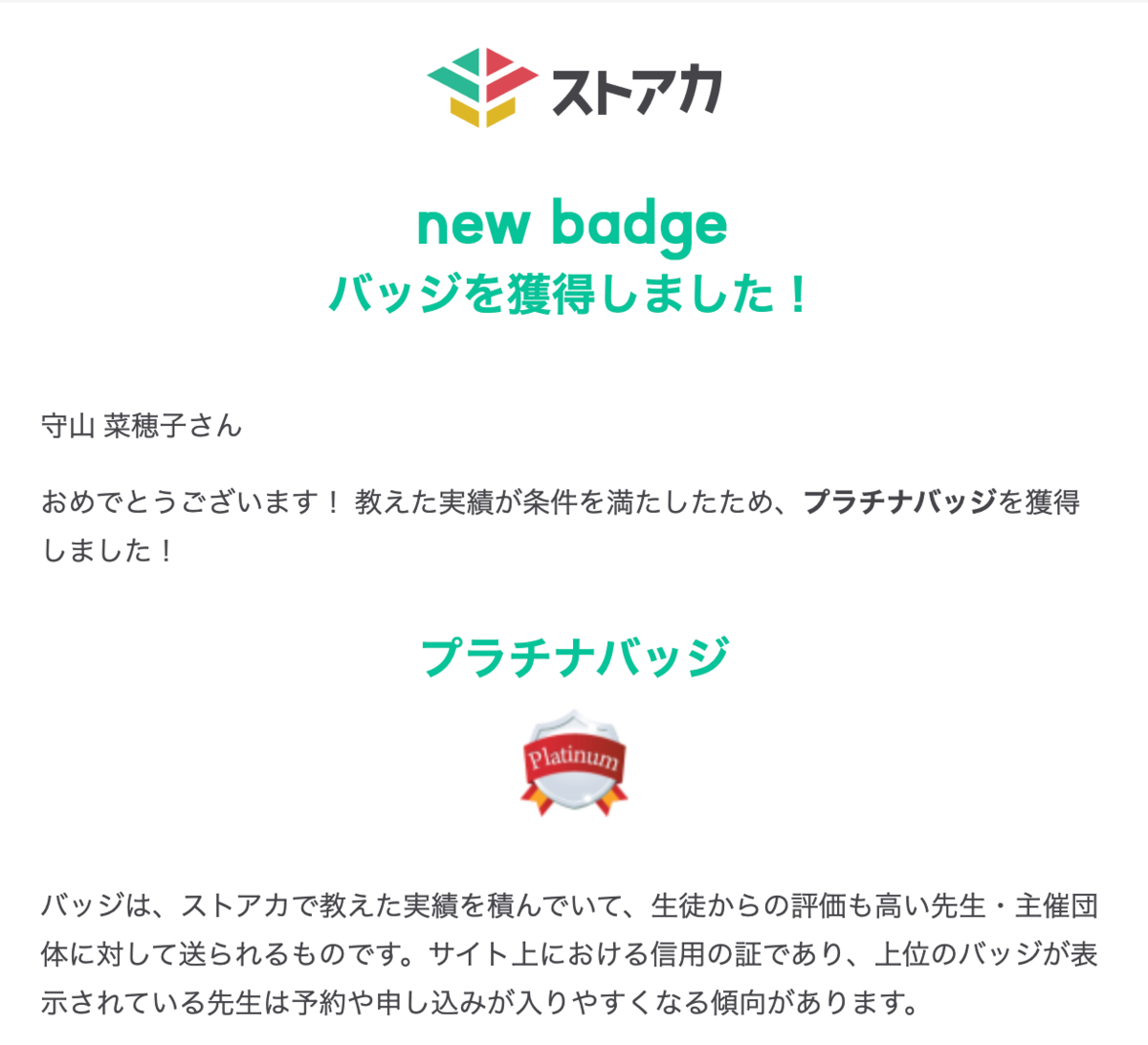 f:id:naoko-moriyama:20210920185805p:plain