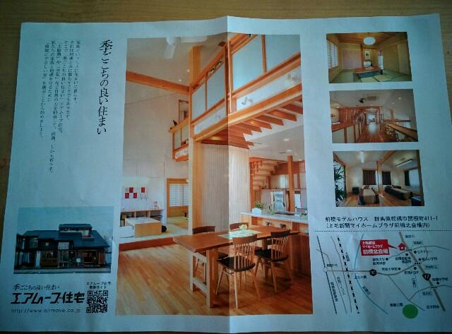 f:id:naoko-ushiki:20160901165141j:image