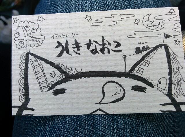 f:id:naoko-ushiki:20160901165745j:image