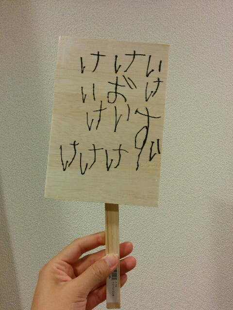 f:id:naoko-ushiki:20161011214003j:image