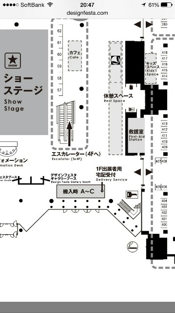 f:id:naoko-ushiki:20161027092516j:image