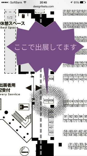f:id:naoko-ushiki:20161027101408j:image