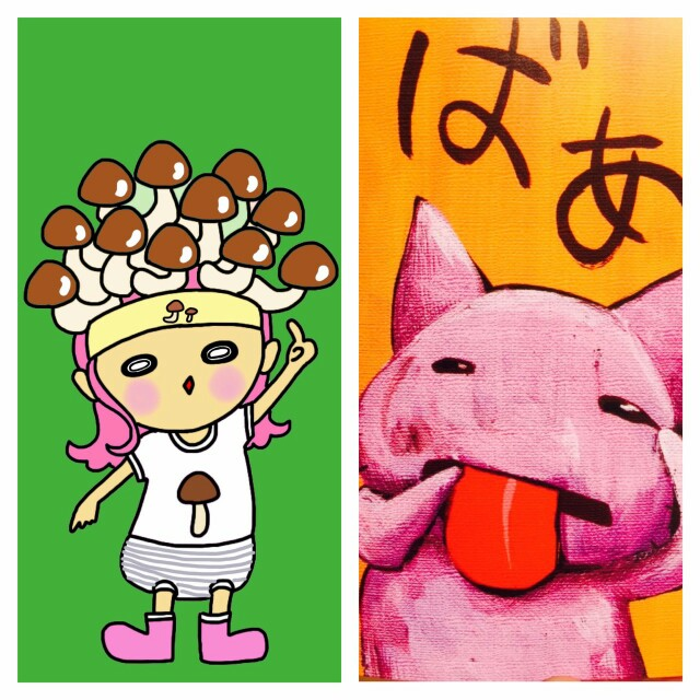 f:id:naoko-ushiki:20161027102904j:image