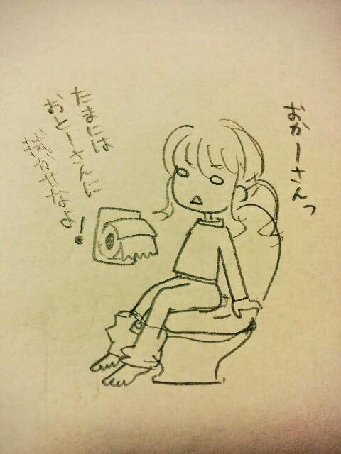 f:id:naoko-ushiki:20161028223110j:image