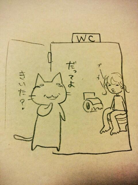 f:id:naoko-ushiki:20161028223118j:image