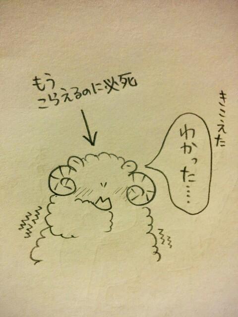 f:id:naoko-ushiki:20161028223126j:image