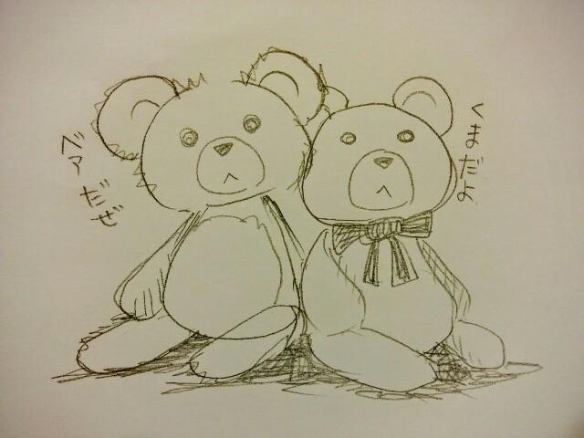 f:id:naoko-ushiki:20161029193345j:image