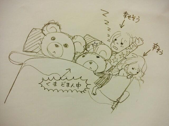 f:id:naoko-ushiki:20161029193353j:image