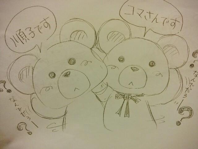 f:id:naoko-ushiki:20161029193411j:image