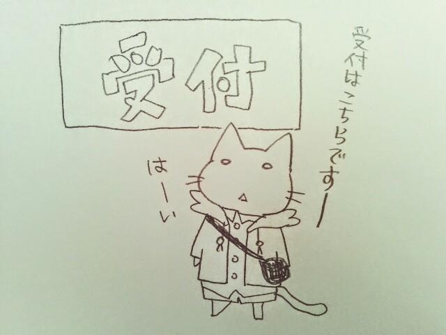 f:id:naoko-ushiki:20161101115627j:image