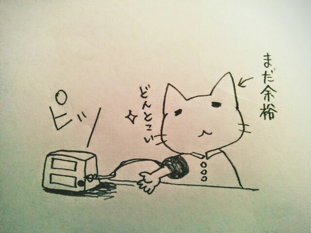 f:id:naoko-ushiki:20161101115646j:image