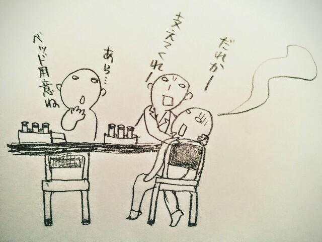f:id:naoko-ushiki:20161101115711j:image