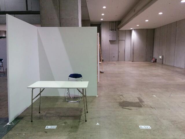f:id:naoko-ushiki:20161126104434j:image
