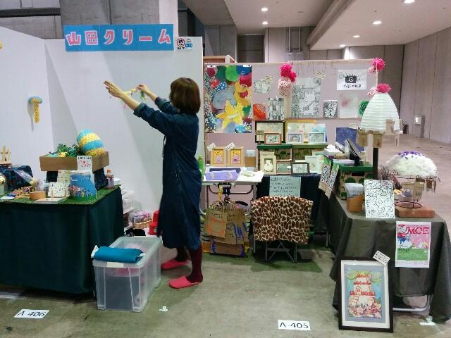 f:id:naoko-ushiki:20161126104532j:image