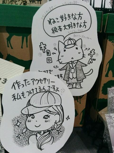 f:id:naoko-ushiki:20161126144412j:image