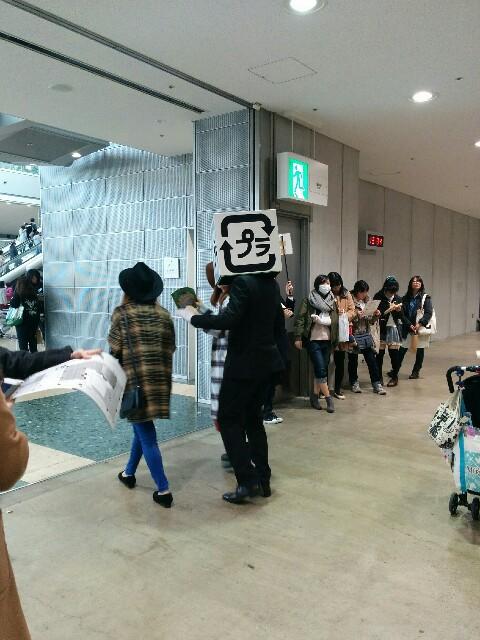 f:id:naoko-ushiki:20161126144426j:image