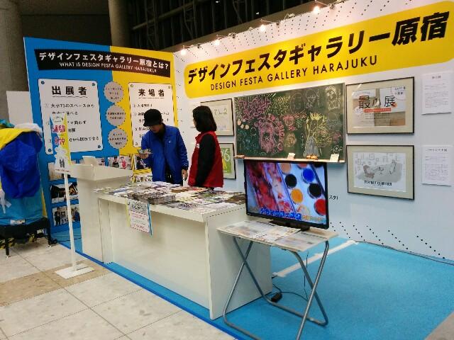 f:id:naoko-ushiki:20161126211955j:image
