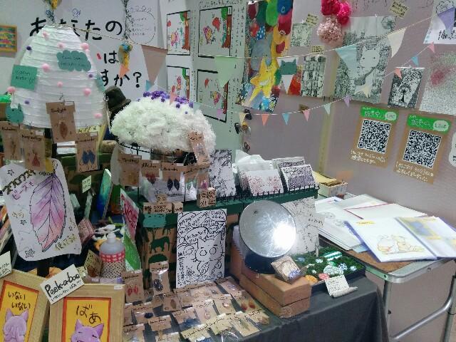 f:id:naoko-ushiki:20161205104819j:image